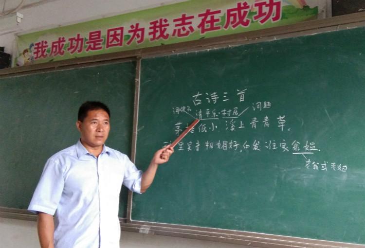 李老师在上课_meitu_4.jpg